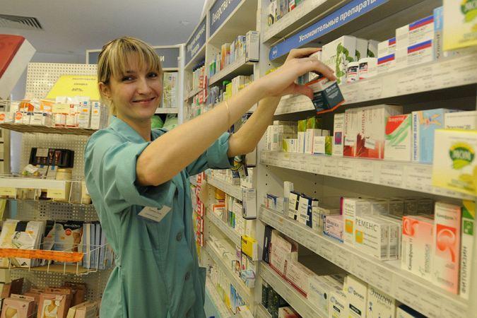 Перечень льготных лекарств на 2014 г gt